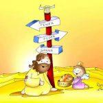 Palabra Dominical: La oración, camino para vencer la tentación