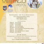 INVITACIÓN: SOLEMNIDAD DE SANTIAGO APÓSTOL. Santa Iglesia Catedral.