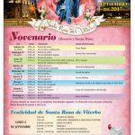 FIESTA PATRONAL, SANTA ROSA DE VITERBO 2017.