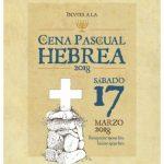 CENA PASCUAL HEBREA