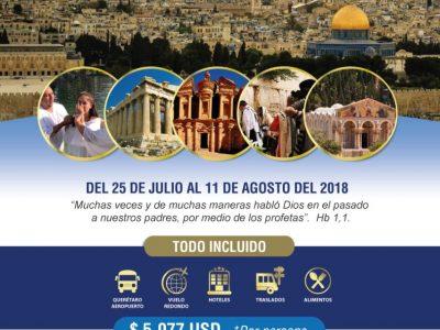 Peregrinación a Tierra Santa, del 25 de Julio al 11 de Agosto 2018.