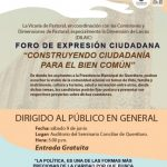 """FORO DE EXPRESIÓN CIUDADANA: """"CONSTRUYENDO CIUDADANÍA PARA EL BIEN COMÚN"""""""